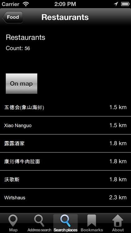 Offline Map Shanghai, China: City Navigator Maps screenshot-4