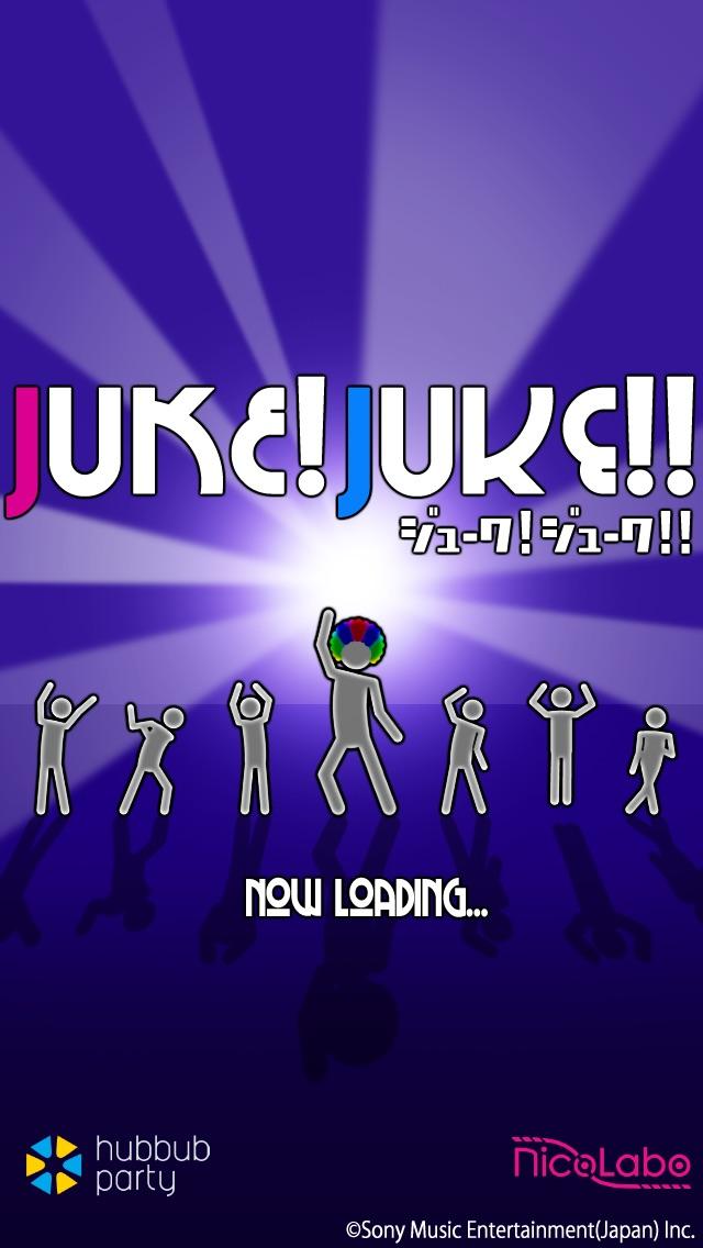 ジューク!ジューク!!のスクリーンショット5