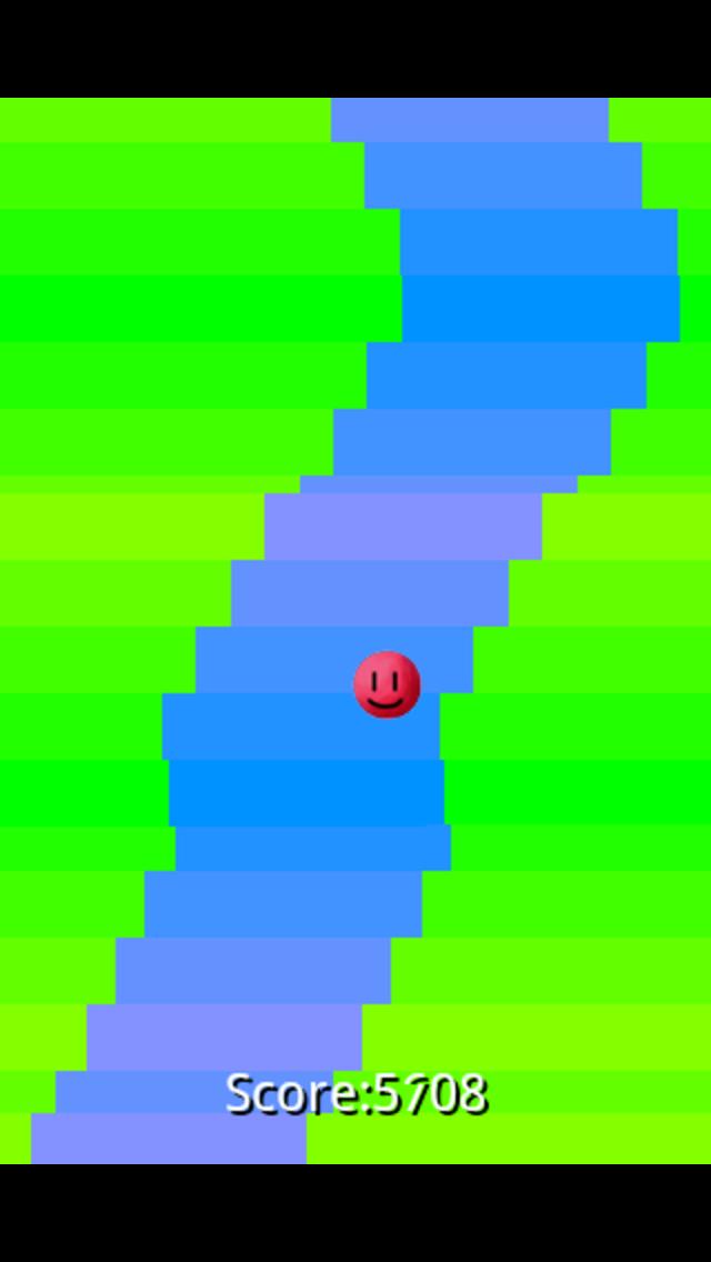 PapiRiver screenshot one