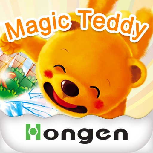 Magic Teddy English - I Miss My Friends