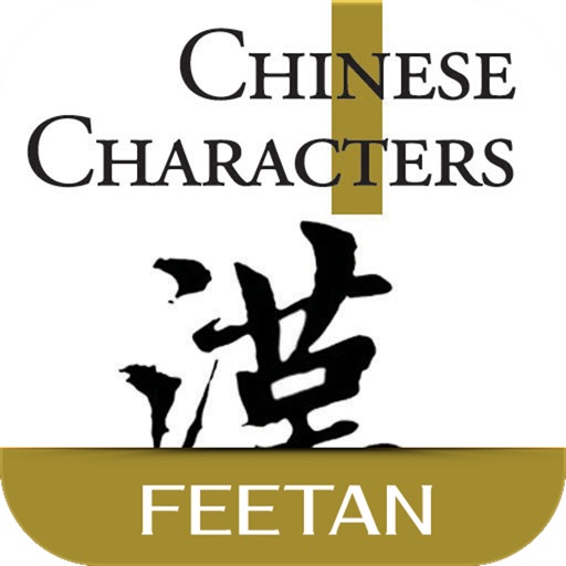 Chinese Characters for iPad