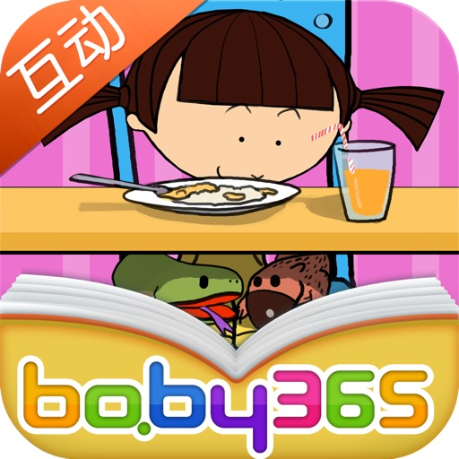 Why Does She Eat-baby365
