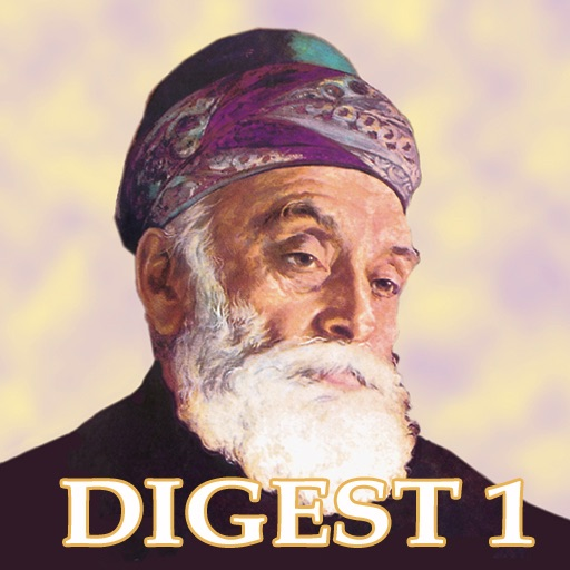 The Great Indian Business Leaders Digest1 - The Tatas - Amar Chitra Katha Comics