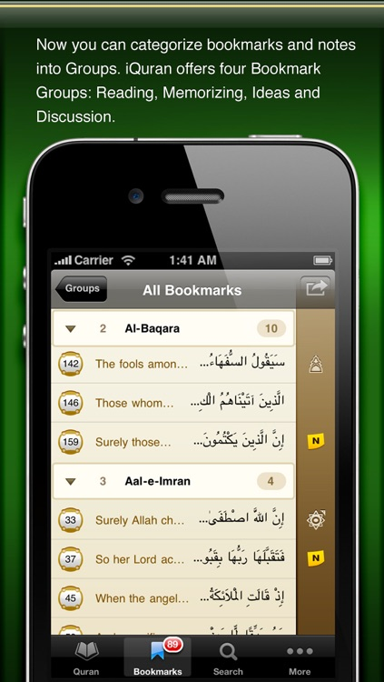 iQuran Lite screenshot-2