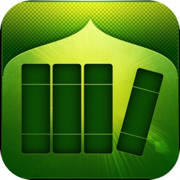 Islamic eBooks - Text Audio Picture Books Library