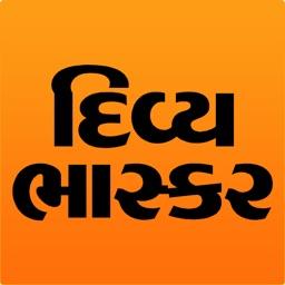 Divya Bhaskar for iPad