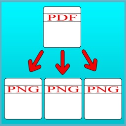 PDF To PNG Converter - Convert unlimited PDF file into images