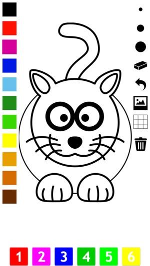 Libro para colorear de los gatos para los niños: aprender a dibujar ...