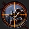 Hired Gun 3D - iPadアプリ
