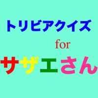 Codes for Quiz for Sazaesan Hack