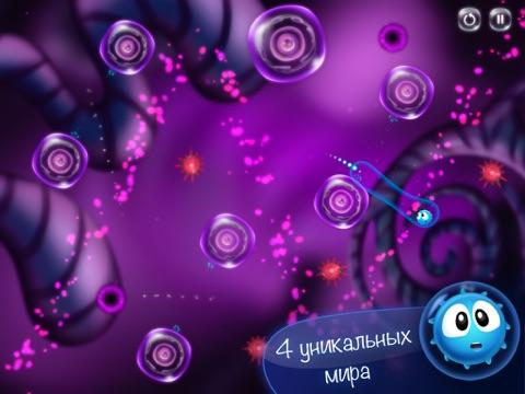 Cyto's Puzzle Adventure для iPad
