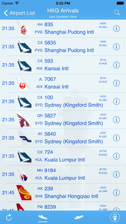 HK Airport iPlane Flight Information