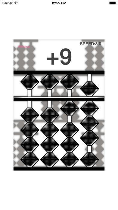 Abacus' brain Lite-2