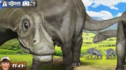 うごく図鑑!恐竜ランドのおすすめ画像2