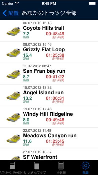 i.Run FREE - GPS Running Coach for Fitness and ...のおすすめ画像4