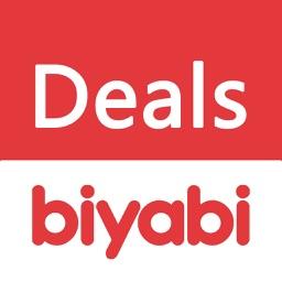 Deals for Amazon
