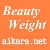 Beauty Weight(美容体重)