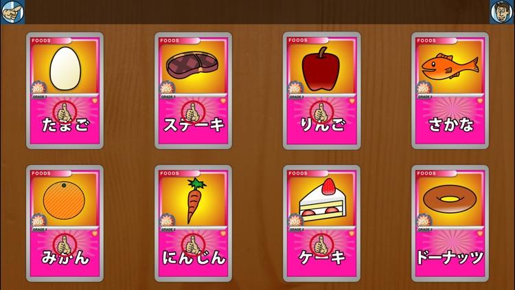 楽しい日本語 screenshot-4
