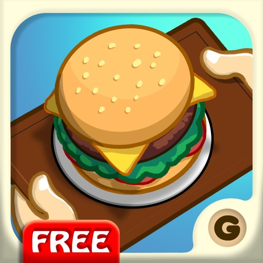 ハンバーガーの達人|バーガーショップ経営シミュレーション