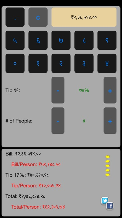 group bill and tip calculator app price drops