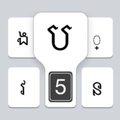 K-Keyboard 5 Row