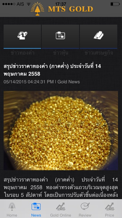 MTSGOLD MOBILE screenshot-1