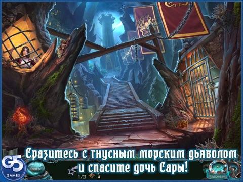 Игра Кошмары из глубин: Дэви Джонс, Коллекционное издание HD (Полная версия)