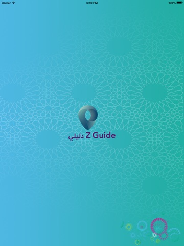 Zain Guide-ipad-0