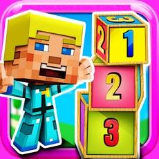 Activities of Free Preschool Block Games for Boys and Girls