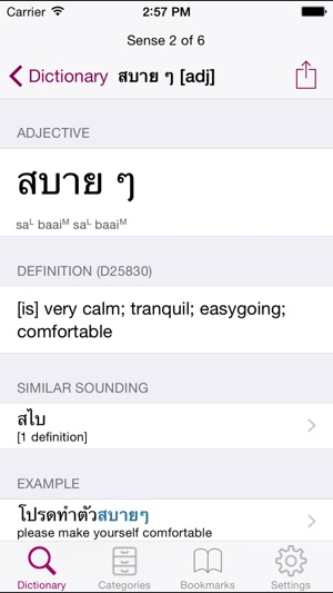 Thai english dictionary from thai language on the app store solutioingenieria Image collections