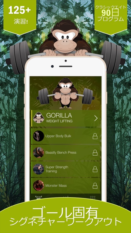 Gorilla Weight Lifting: Bodybuilding, Powerlifting, Strongman, and Strength Training to get Swole! screenshot-0