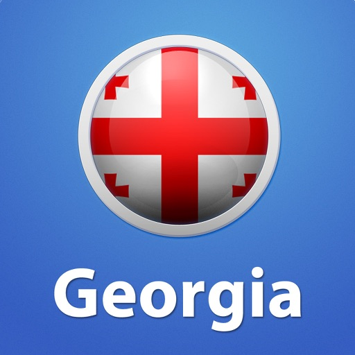 Georgia Essential Travel Guide
