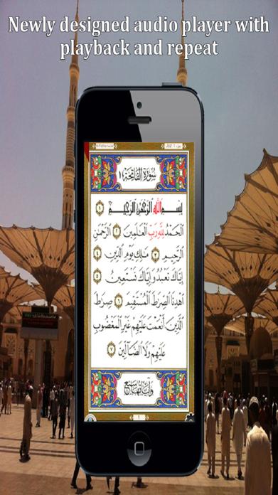 Quran Touch HD with Tafseer and Audio (القران الكريم) Screenshot