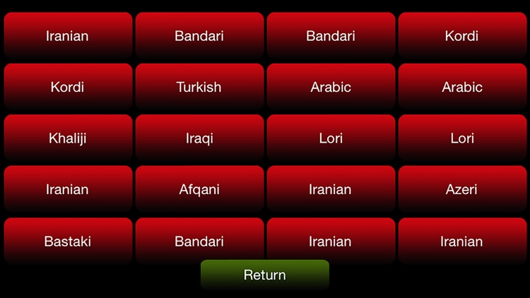 oriental arabic ney anban organ musical instrument free screenshot-1