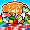 Tiny Little Market2 - Free