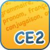 Exogus / Réussir en français en CE2