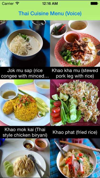Thai Food Menu (thai voice) screenshot-3
