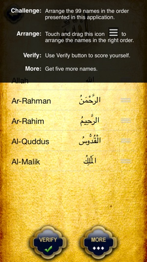 Divine Names – Memorize the 99 names of Allah on the App Store