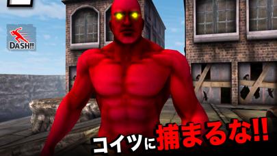 ファイナル鬼ごっこのおすすめ画像2