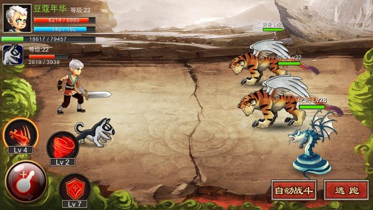 上古迷城 screenshot-3