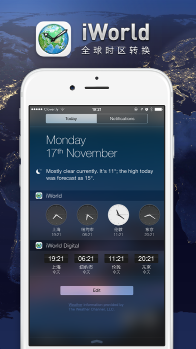 Download iWorld · 全球时区转换 x 旅程规划 x 两地时 for Android
