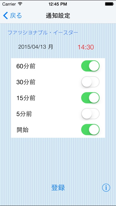 Today+ for TDRのスクリーンショット3