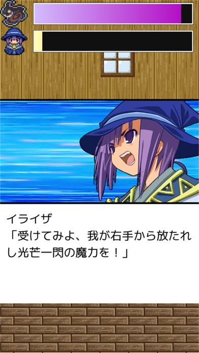 時空物語外伝 イライザのゴールドラッシュ 放置育成ゲーム紹介画像4