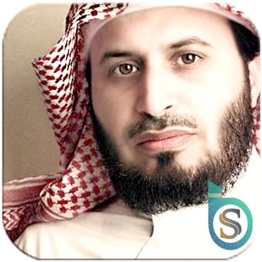 الغامدي - سعد الغامدي القرآن كاملاً