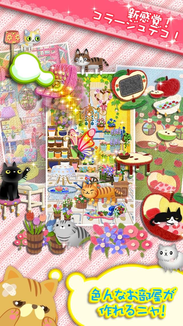にゃんパズル ScreenShot2