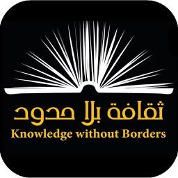 KWB iLibrary