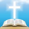 Interactive Bible Verses 20 - The Book of the Prophet Isaiah Part 2