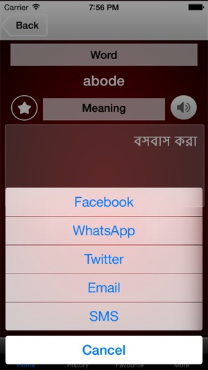 English To Bengali Dictionary on the App Store