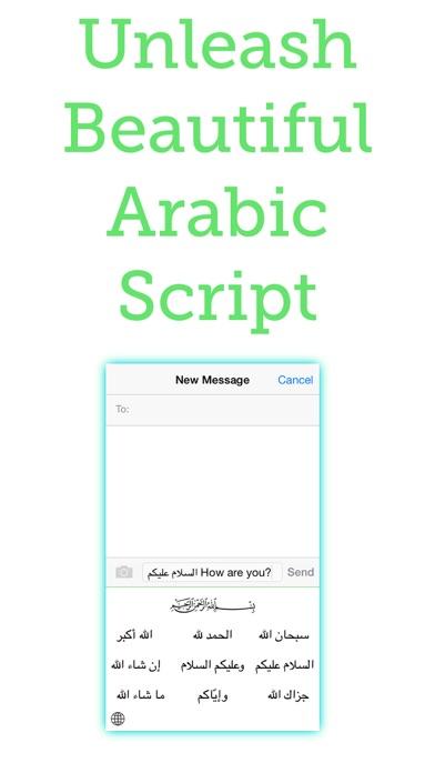 Islamic phrases keyboard arabic script by zaheer mohiuddin ios islamic phrases keyboard arabic script by zaheer mohiuddin ios united states searchman app data information m4hsunfo