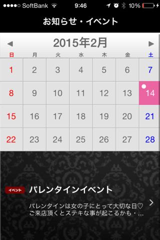 Adejo(アデージョ) screenshot 3